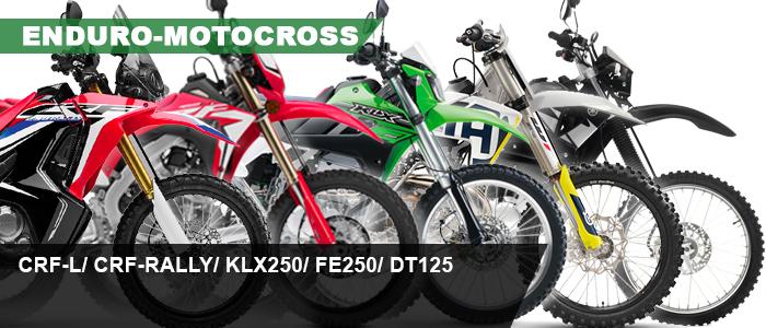 ยาง CRF, Rally, KLX, FE250, DT125