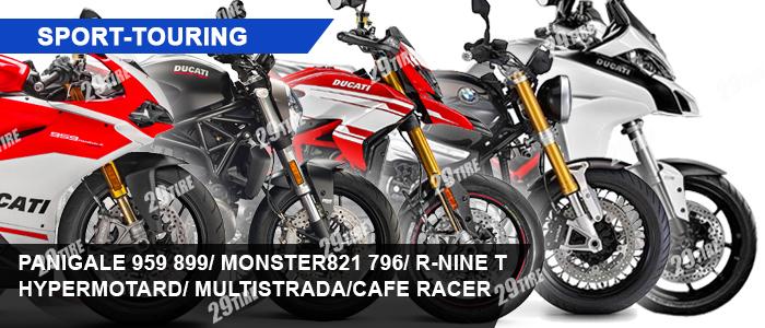 ยาง Ducati, Panigalem Monster, Hyper, Multi, 200/55-17